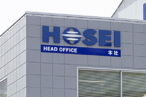 株式会社ホーセイ 本社
