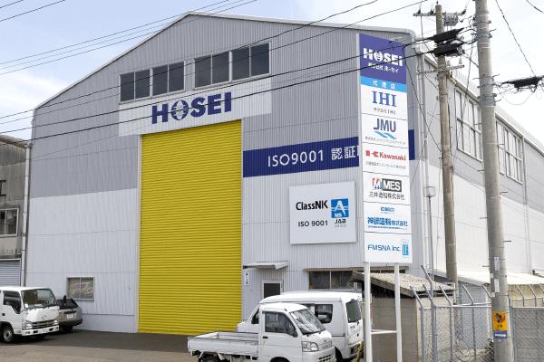 株式会社ホーセイ 第一工場