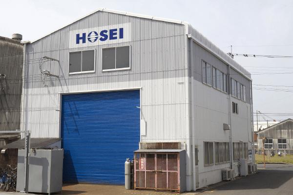 株式会社ホーセイ 第二工場