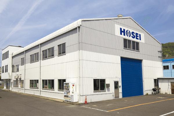 株式会社ホーセイ 第三工場