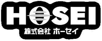 株式会社ホーセイ